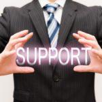 新アダルトアフィリエイト究極の購入後のサポートについて